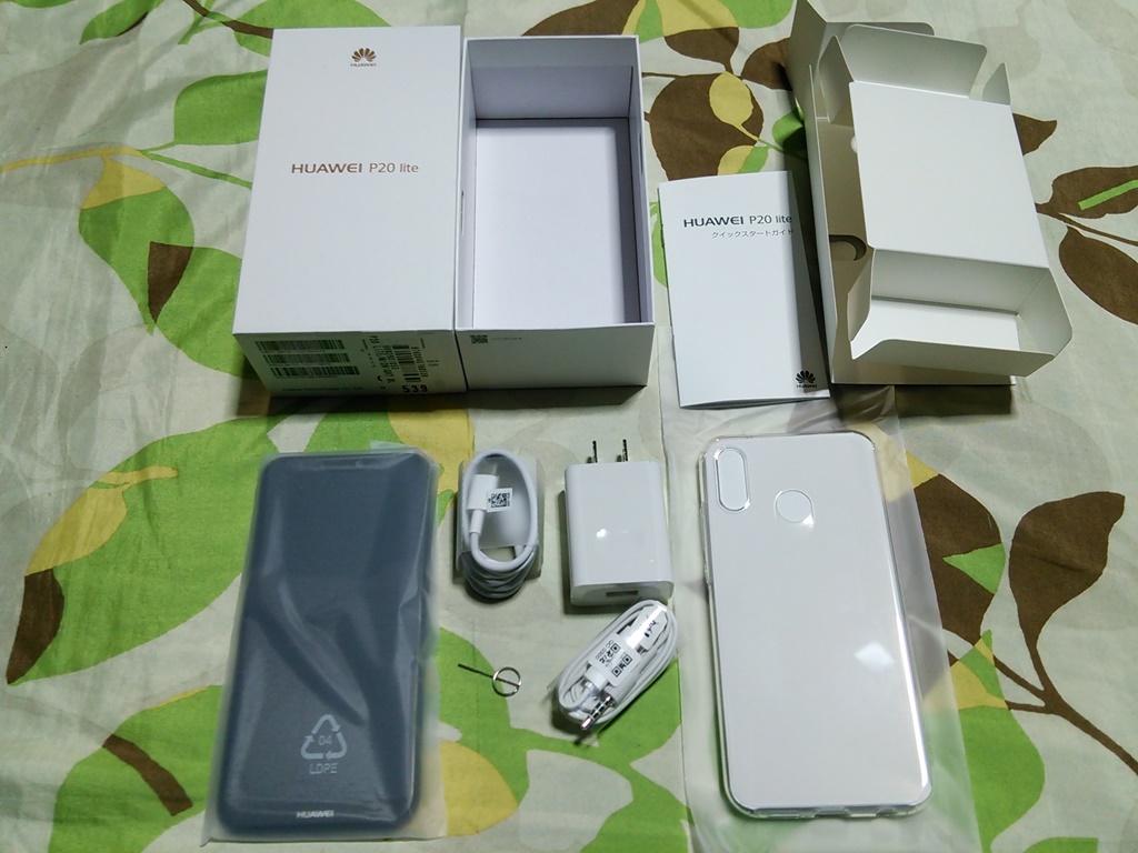 Huawei P20 lite 付属品