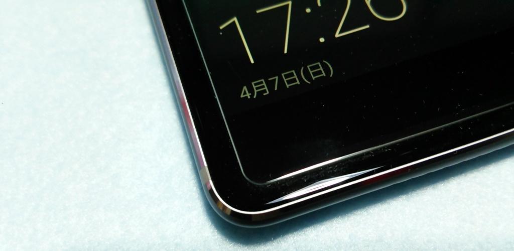 M5 2.5D曲面ガラス 保護フィルム
