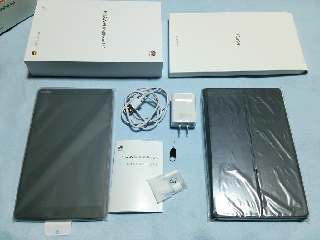 HUAWEI M5 Wi-Fi 8.4インチ 付属品