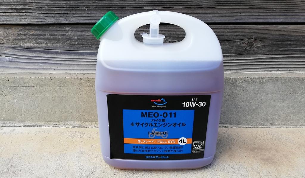 AZ MEO-011 10W-30