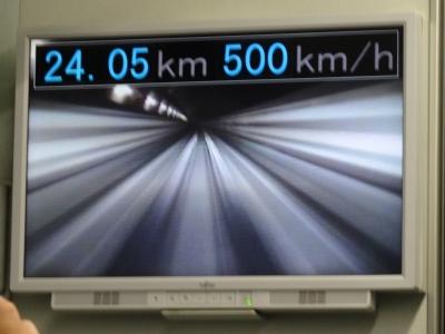 リニア時速500km