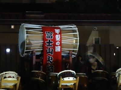 富士山火焔太鼓2