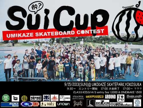 suicup