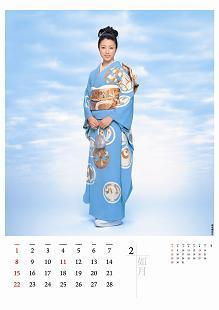 2009松竹カレンダー