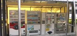 生協の自動販売機