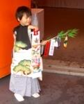 福笹と千歳飴