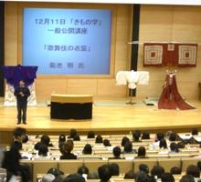 早稲田大学のすっごい広い教室!