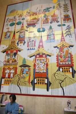 山鉾巡行の陶板