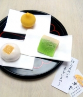 橋弁慶山にちなんだ生菓子