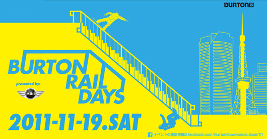 BURTON RAIL DAYS