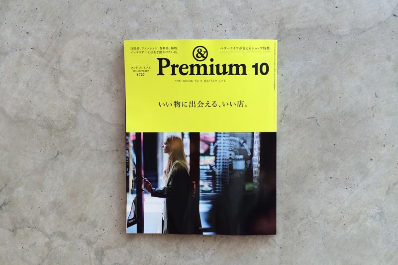 &Premium 10