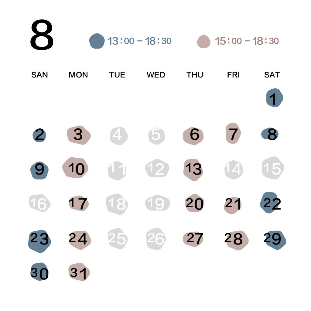 TEKITNA営業日カレンダー