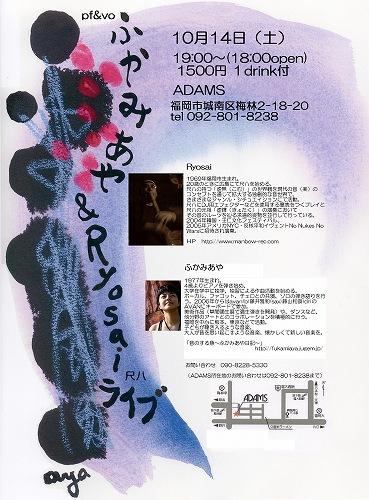 2006 ADAMS