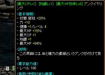 神オン(・∀・)