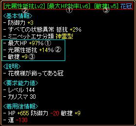 素材1−2