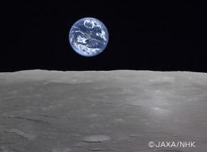earth-moon-jaxa