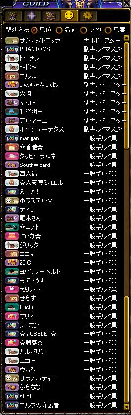 member_20070305