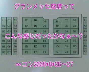 D1000046.jpg