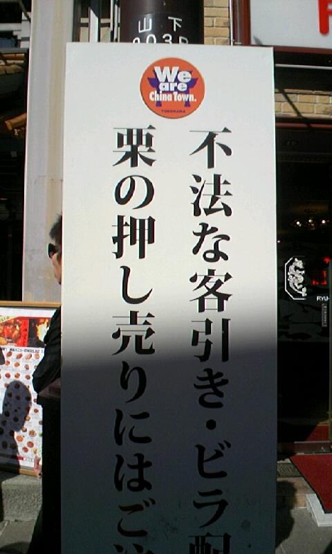 110223_1314~01.JPG