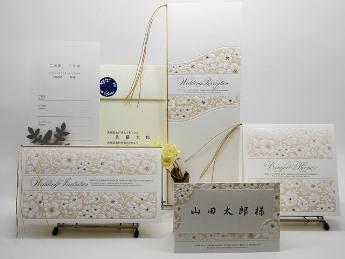結婚式の印刷物