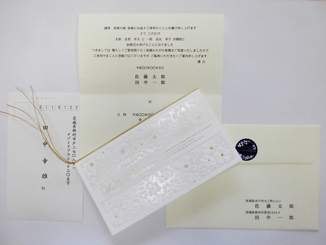 結婚式招待状手作りキット