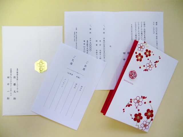 結婚式招待状のテーマ