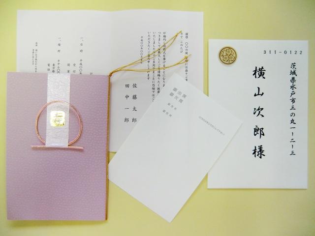 結婚式招待状 和婚タイプ