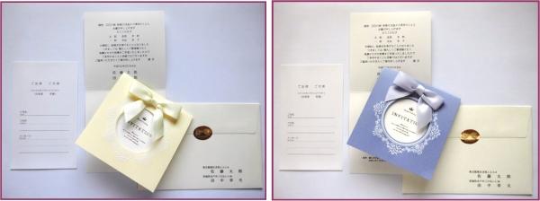 結婚式招待状セット(マムール)