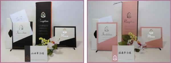 結婚式ペーパーアイテムポケットブラウン/ピンク