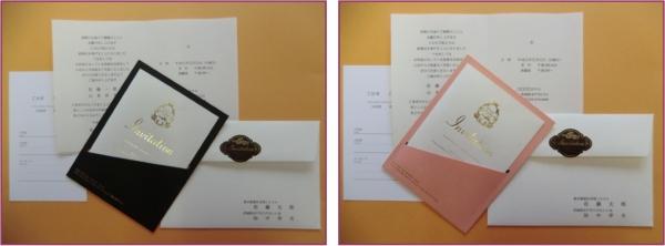 結婚式印刷用招待状 ポケット