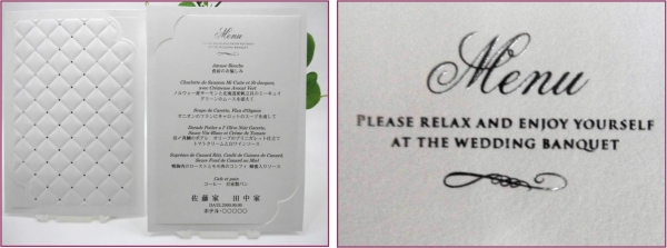 結婚披露宴 メニュー表 印刷用紙 レディアン
