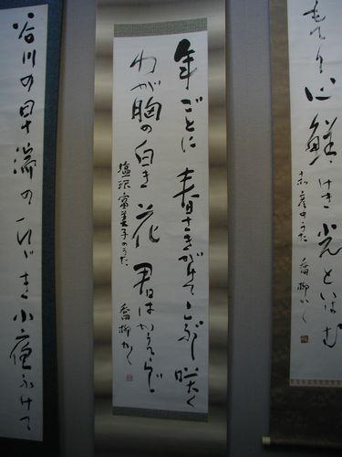 塩沢さんの詩