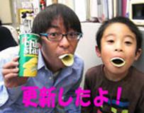 ♪I wanna be a チップ☆スター