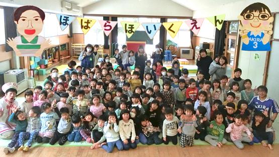 HobaraHo20180209-0001.jpg