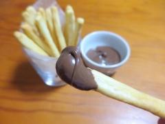 偽 nutella & GO!(ヌテラアンドゴー)