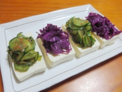塩豆腐、おかかキュウリ&紫キャベツのマリネ
