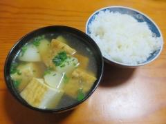 カブと厚揚げのスープ、ご飯