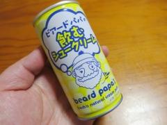 ビアードパパの飲むシュークリーム