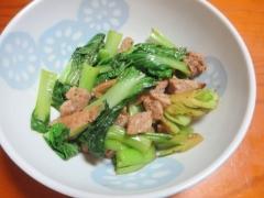 チンゲン菜の青菜炒め