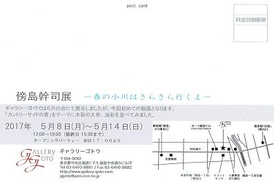 Scan0033.jpg