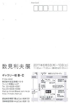 Scan0013.jpg