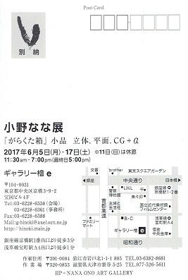 Scan0017.jpg