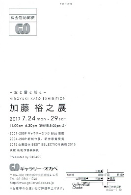Scan0041.jpg