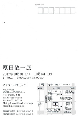 Scan0029.jpg