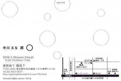 Scan0030.jpg