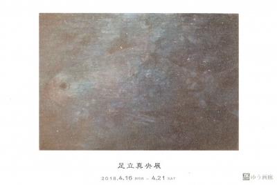 Scan0036.jpg