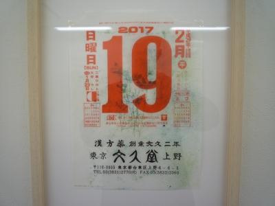 P1350601.JPG