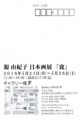 Scan0014.jpg