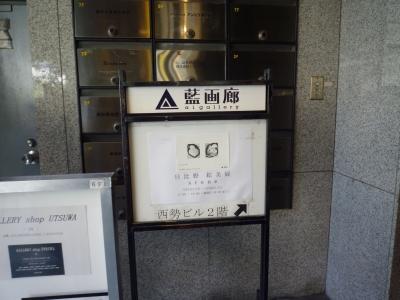 P1360531.JPG