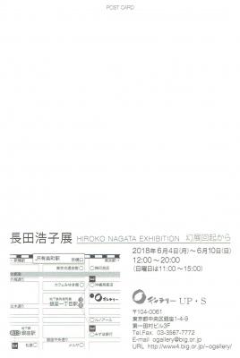 Scan0039.jpg